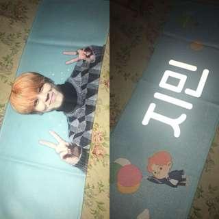 BTS Jimin Fansite Slogan