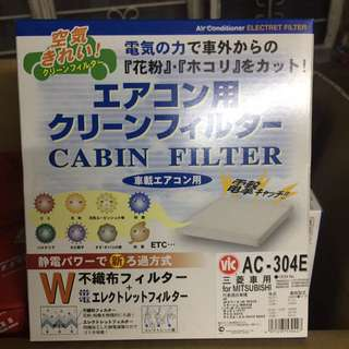 Vic Cabin filter for mirage
