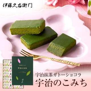 (預訂賀年禮盒)京都伊藤久右衛門雙重濃郁宇冶抹茶朱古力蛋糕10件裝
