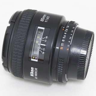 Nikon 85mm 1.8 D