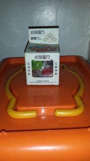 Rubics Cube 2×2