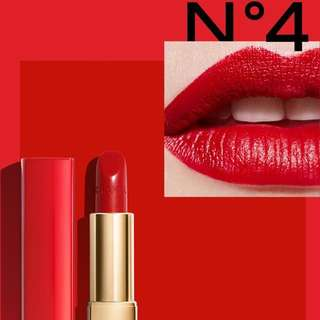 Chanel Rouge Allure Lipstick No 4