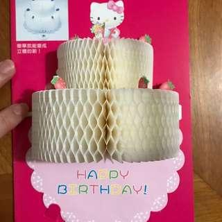 Hello Kitty 3D 生日蛋糕卡