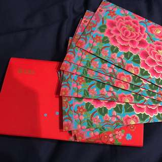 Colourful Red Packet UBS x 10