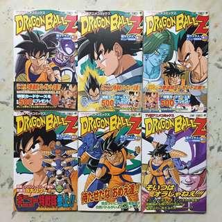 DragonBall 龍珠 超級賽亞人篇 卷1-6 (日文全彩色)