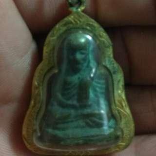 Thai Amulet Lp Negrn