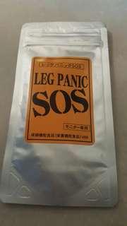 🚚 日本SOS