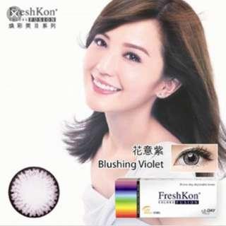 Freshkon daily contact lens