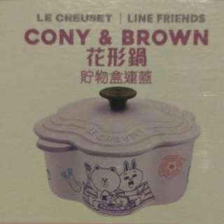 7-11 花形鍋 貯物盒 LE CREUSET LINE FRIENDS