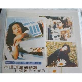 林忆莲超级精选 CD For Sale