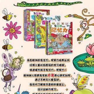 全套10本英國 5分鐘玩出專注力訓練 觀察力記憶力訓練書3-8歲 兒童邏輯思維迷宮益智遊戲書 幼兒智力開發圖書 早教 隱藏的圖畫