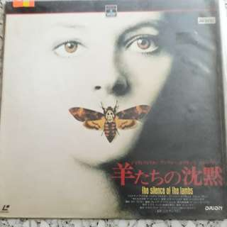 The Silence of the Lambs LaserDisc