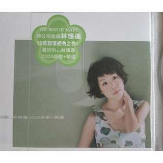 林忆莲新歌加精选 CD For Sale