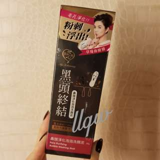 My Scheming Pore Purifying Bubble Washing Mud 我的心机