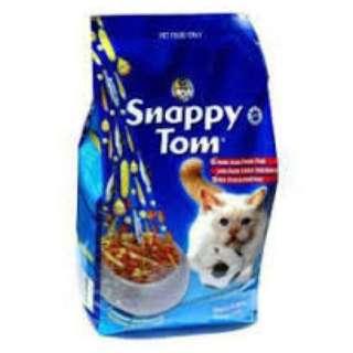 Snappy Tom Ocean Fish Cat Food 8kg