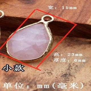 Pink Crystal Pendant (For ladies, improve relationship and attracts opposite gender) 粉水晶/粉晶-促进人缘和异性缘 Pink quartz rose quartz