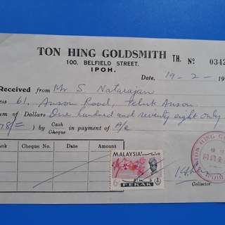 MALAYSIA - 1965 - TON HING GOLDSMITH BILL - IPOH - with STAMP - im30