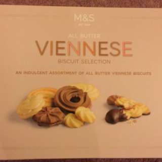 M&S Viennese biscuits selection 馬莎什錦餅乾