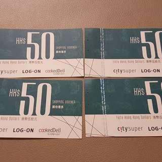 Log on/ city super $200現金劵