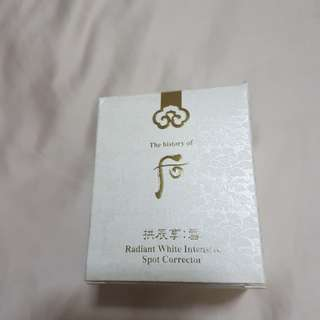 The History Of Whoo radiant White intensive spot corrector