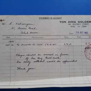 MALAYSIA - 1965 - TON HING GOLDSMITH BILL - IPOH - Statement of Account - im32