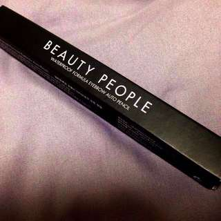 BN Waterproof formula eyebrow auto pencil Beauty People