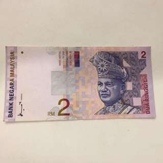 Old RM2 Note For Sale