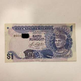 Old RM1 Note for Sale
