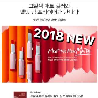(PreOrder) Laneige Two Tone Matte Lip Bar
