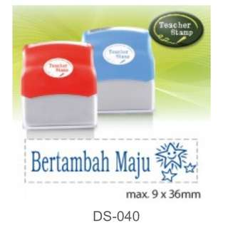 Teacher Stamp (Bertambah Maju)