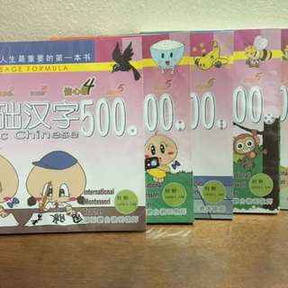 500 Basic Chinese - Lucia L. Lau