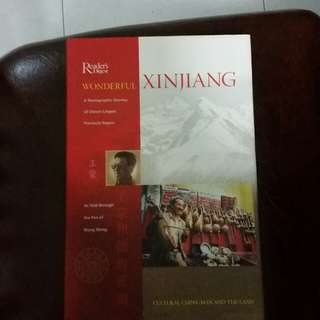 Readers' digest wonderful Xinjiang
