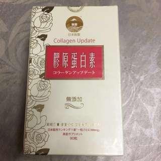 日本阪聖  膠原蛋白素 Collagen 保健 養生