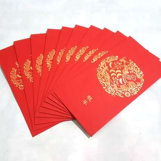 2018 Standard Charter Year of the Dog Red Packet/ Ang Pao