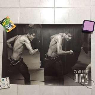 全新2PM Jun.K Grown 海報