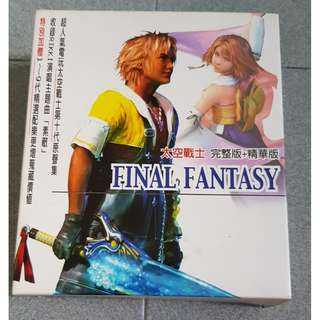Final Fantasy Original Soundtrack (5 Disc Set)