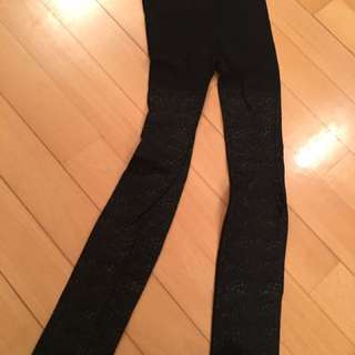 Leggings H&M