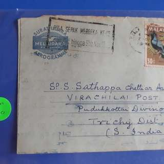 MALAYA - Vintage SLOGAN CANCELLED Air Mail  Postal History Cover to india -  im60