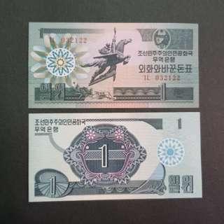 North Korea 1 Won 🇰🇵 !!!