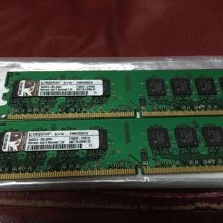 DDR 2 667 PC 5300 RAM 1GB x2