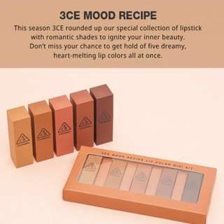 3CE Mood Recipe Lipcolour Mini Kit