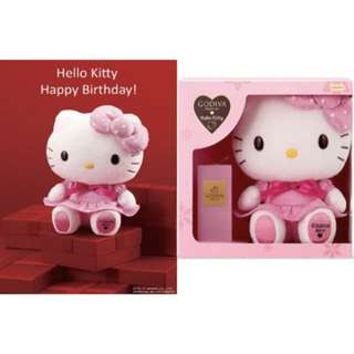 GODIVA Hello Kitty Limited Edition Chocolate Gift Box 8pcs.