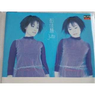 彭佳慧 JULIA  CD For Sale