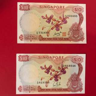 Singapore 1967 Orchid series $10