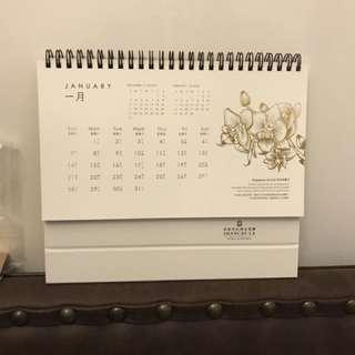 全新 香格里拉酒店 座枱月曆