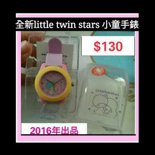 全新little twin stars小童手錶