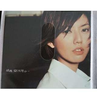 孙燕姿风筝 CD For Sale