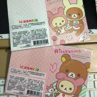 台灣icash2.0卡 八達通 悠遊卡 Rilakkuma 鬆馳熊