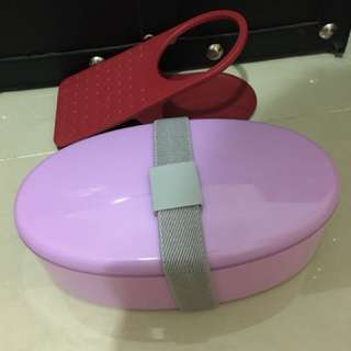 Lunch Box & Drink Cup Holder