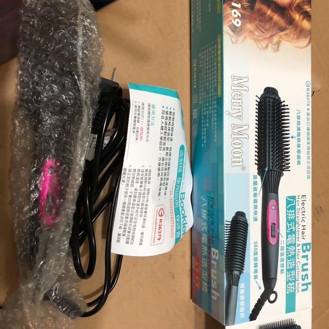 八排式電熱造型梳捲髮器